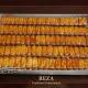 شیرینی زبان جعبه ای